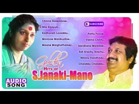Golden Hits Of S Janaki & Mano  Audio Jukebox  Ilayaraja  S Janaki Mano Tamil Hits  Music Master