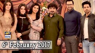 Good Morning Pakistan - Guest: Sun Yaara Cast - 6th February 2017