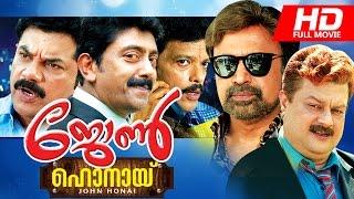 New Malayalam Full Movie 2016 | New Releases 2016 || John Honai || Superhit Comedy Movie 2016