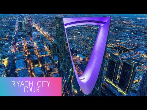 Riyadh City Tour | Riyadh Business Centre | Saudi Arabia