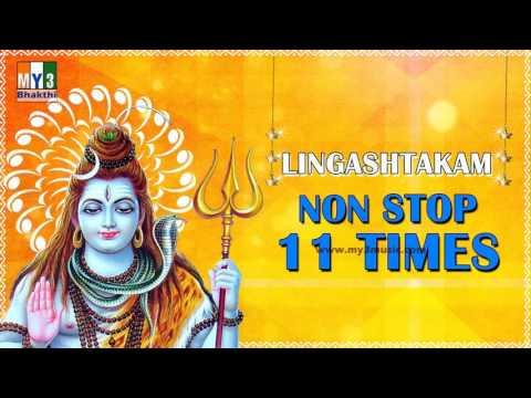 LINGASHTAKAM NON STOP 11 TIMES   LORD SHIVA SONGS