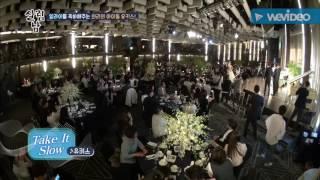 U-kiss  -- Take It Slow @ Elis Wedding