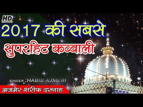 Main Hu Khwaja Ka Malang   New Ajmer Sharif Qawwali Song   Khwaja Garib Nawaz   Qawwali Muqabala
