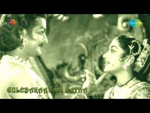 Gulebakavali Katha   Nannu Dhochu song