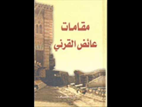 تحميل اوت لوك 2016 عربي مجانا 32