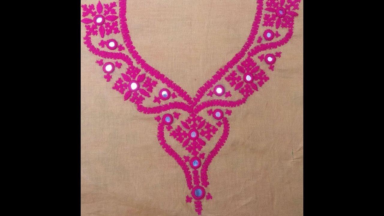 Hand Embroidery Sindhi Design Sindhi Stitch Youtube