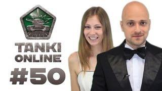 ТАНКИ ОНЛАЙН Видеоблог №50