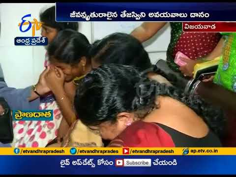 Vijayawada's Brain Dead Techie Lends New Lease of Life to 6 Families | A Story