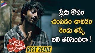 Srinivas Sai Meets Suriand#39;s Lover | Priyanka Jain | Vinara Sodara Veera Kumara 2019 Movie Scenes