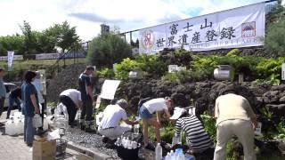 道の駅富士吉田と富士山レーダードーム館