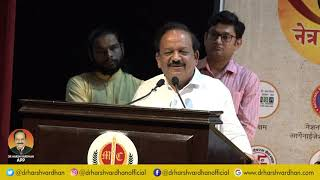 Full Speech : Motivated doctors or volunteers can bring positive change towards health
