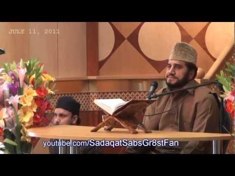 :: Recitation by AlSheikh Qari Syed Sadaqat Ali :: Interfaith Program UK -- July 11, 2011 -- (Day2)
