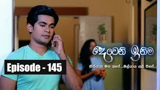 Deweni Inima | Episode 145 25th August 2017 Thumbnail