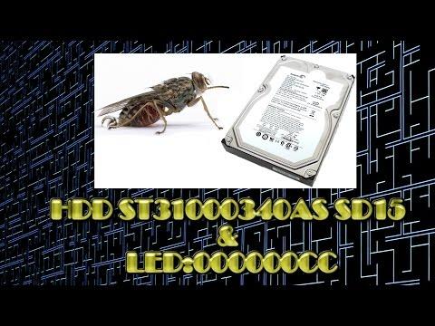 Как перепрошить hdd seagate