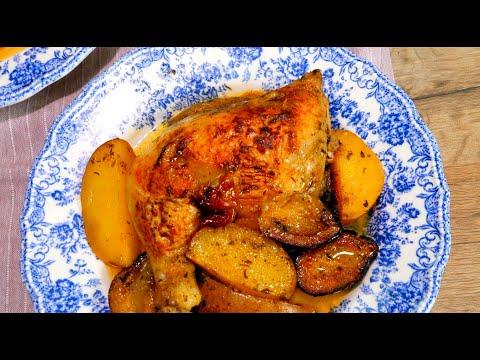 Κοτόπουλο στο φούρνο με δαμάσκηνα   Mamatsita
