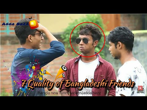 7 Quality Of Bangladeshi Friend|| Bangla funny video 2018|| by Adda Bazz