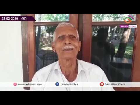 പുളിക്കൂൽ തോട് മാലിന്യ കൂമ്പാരം; ആശങ്കയോടെ നാട്ടുകാർ | Media Vision News