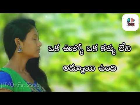 Whatsapp Status   Video Feeling and heart touching telugu whatsapp Status