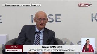 «Ошибкой» назвал создание ЕНПФ Болат Жамишев