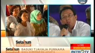 Video Setahun Jokowi-Ahok di Metro TV (Part 2) download MP3, 3GP, MP4, WEBM, AVI, FLV September 2019