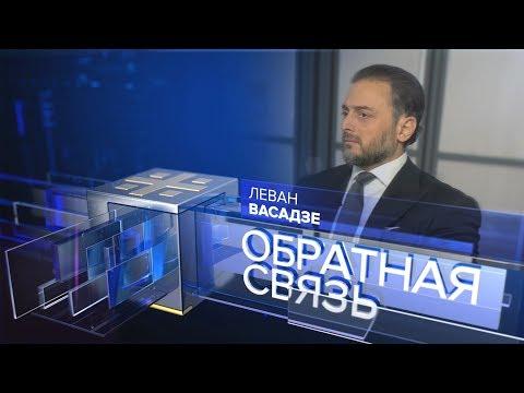 Россия и Грузия: Третий Рим и Второй Иерусалим