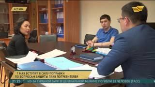 видео В торговых точках Горно-Алтайска проверили цены на продукты