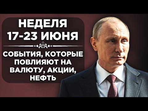 Прямая линия Путина,