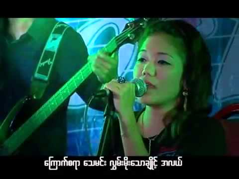 Psalm 23   Myanmar Gospel Song
