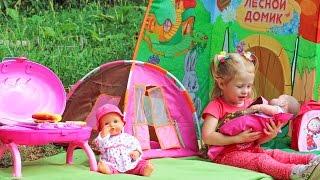 Беби бон и пупсик на пикнике в диком лесу Играем в куклы Видео для девочек Играем вместе с Baby Born