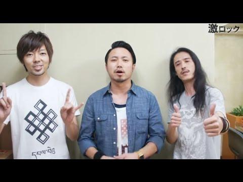 日本が誇るメタル・バンド HONE YOUR SENSE『PHONOMENA』リリース!―激ロック動画メッセージ