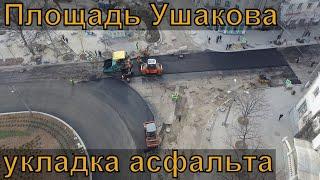 Севастополь Большая Морская Площадь Ушакова Апрель 2020