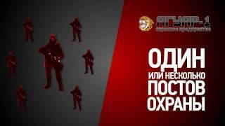 Охрана Объектов Киев Ягуар(, 2012-02-11T05:37:08.000Z)