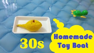 30s Homemade toy boat!