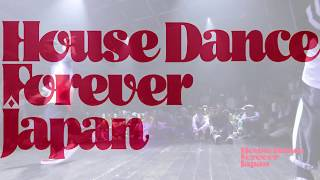 BEST6 shu_hei vs SHUHO House Dance Forever Japan 2018