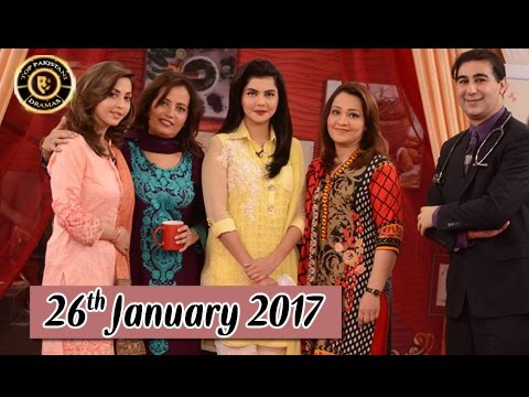 Good Morning Pakistan - 26th January 2017 - ARY Digital Morning Show