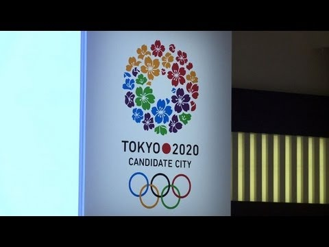 IOC in Tokyo to inspect 2020 Olympic bid
