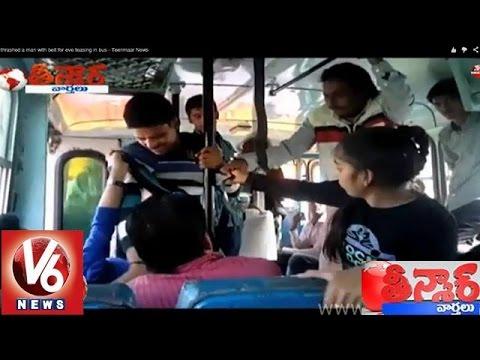 Haryana Sisters Thrash Three Eve Teasers With Belt In Bus - Teenmaar News