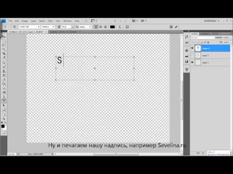 Your own brush in Photoshop