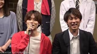 舞台『Get Back!!』は、若手人気俳優の太田将熙の初単独主演作。俳優としても多くの舞台に立ち、音楽活動にも力を入れ作詞やMVなどの制作も手がけたりと、新しい分野 ...