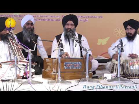 25th AGSS 2016: Raag Dhanasri Partaal Dr  Alankar Singh Ji Patiala