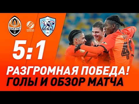 Shakhtar 1 2 Olimpik All Goals And Highlights Of The Friendly Match 05 09 2020 Youtube
