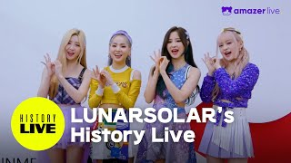 [History Live] 루나솔라 히스토리 라이브 인사 영상 (LUNARSOLAR History Live Greeting Video)