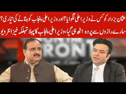 CM Usman Buzdar Exclusive Interview   On The Front with Kamran Shahid   4 Sep 2019   Dunya News
