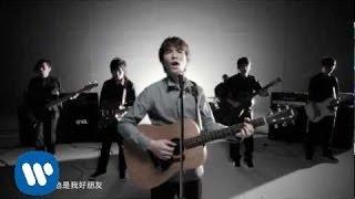 蕭敬騰 Jam Hsiao - 爸爸 Pa Pa (華納official 高畫質HD官方完整版MV)