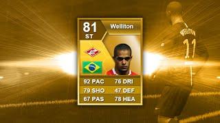 FIFA 15 | Welliton powraca?!