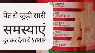 Zandu Pancharishta Review & Benefits in Hindi | Comparison with Liv 52 | Hello Friend TV