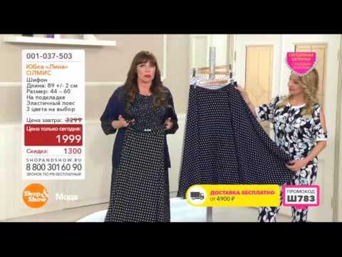 Shop & Show (Одежда). 001037503 юбка Лина