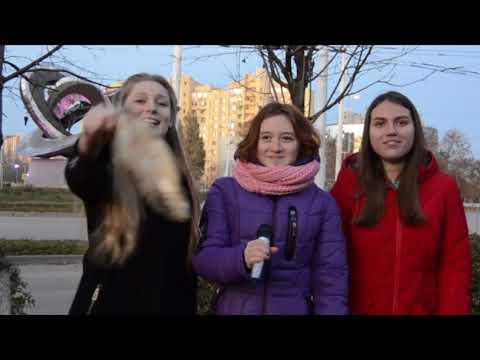 School VolgoDonsk