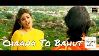 Chaaha To Bahut   Sonic Jhankar    Kumar Sanu   Bela   Imtihaan (1995)   Jhankar Hi Jhankar