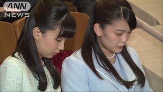 秋篠宮ご夫妻ら ハンガリー国交記念コンサート鑑賞(19/05/22)